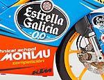 Estrella Galicia 0'0