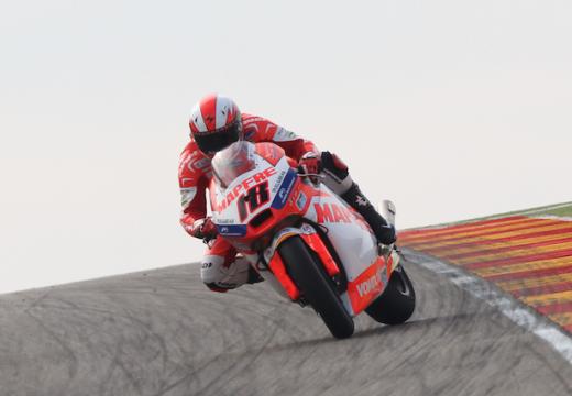 Lista de inscritos provisional de la categoría de Moto2