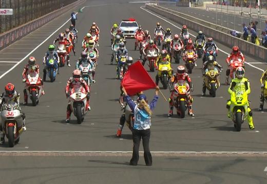GP Indianápolis 2014: Resultados carrera de Moto2