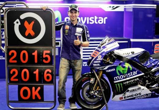 Lorenzo y Yamaha estarán juntos hasta 2016