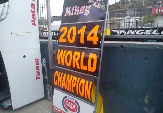 WSBK Jerez 2014: VD Mark se proclama campeón del mundo de Supersport